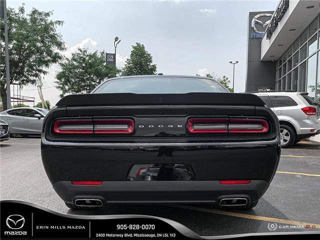 2017 Dodge Challenger SXT (Stk: P4517) in Mississauga - Image 5 of 23