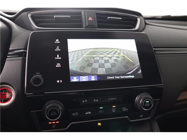 2019 Honda CR-V EX (Stk: 219629) in Huntsville - Image 23 of 32