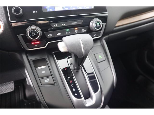2019 Honda CR-V EX (Stk: 219629) in Huntsville - Image 24 of 32