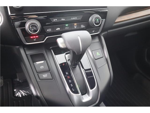 2019 Honda CR-V EX (Stk: 219625) in Huntsville - Image 26 of 32