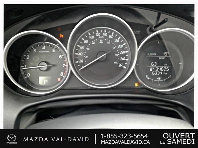 2016 Mazda CX-5 GS (Stk: 19373A) in Val-David - Image 17 of 27