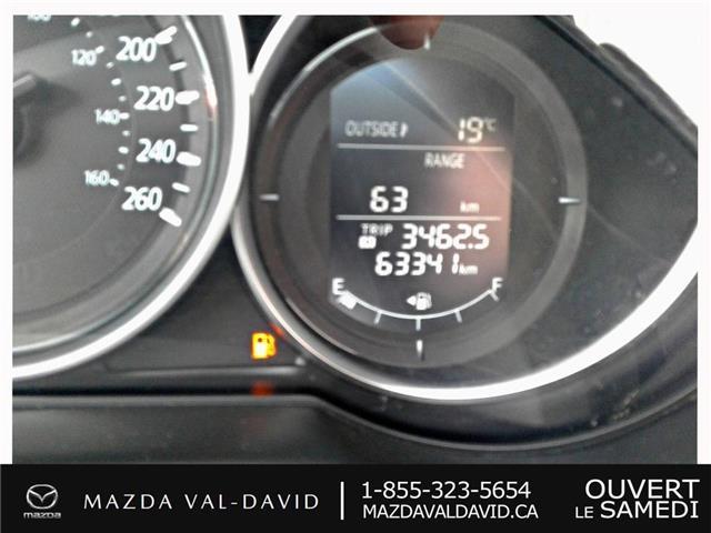 2016 Mazda CX-5 GS (Stk: 19373A) in Val-David - Image 18 of 27
