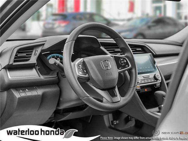 2019 Honda Civic LX (Stk: H6105) in Waterloo - Image 12 of 23