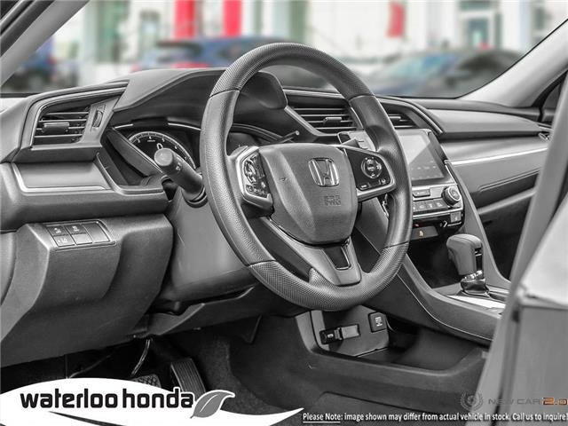 2019 Honda Civic LX (Stk: H6108) in Waterloo - Image 12 of 23