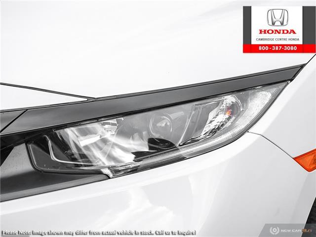 2019 Honda Civic LX (Stk: 20195) in Cambridge - Image 10 of 24