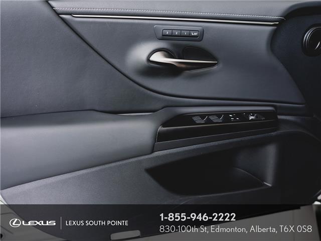 2019 Lexus ES 300h Base (Stk: L900579A) in Edmonton - Image 23 of 27