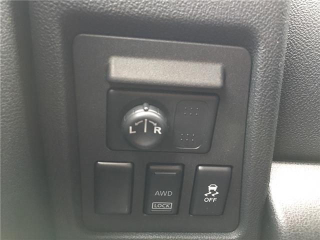 2012 Nissan Rogue SV (Stk: 1784W) in Oakville - Image 16 of 26
