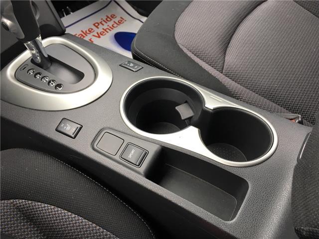 2012 Nissan Rogue SV (Stk: 1784W) in Oakville - Image 23 of 26
