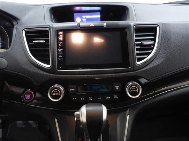 2016 Honda CR-V Touring (Stk: 19082799) in Calgary - Image 20 of 25