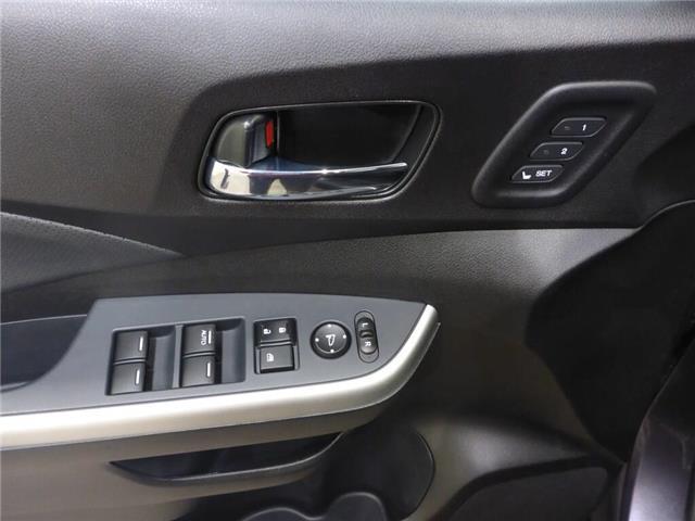 2016 Honda CR-V Touring (Stk: 19082799) in Calgary - Image 22 of 25