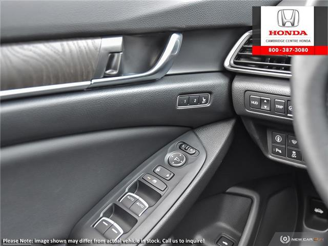 2019 Honda Accord Touring 2.0T (Stk: 20165) in Cambridge - Image 17 of 24