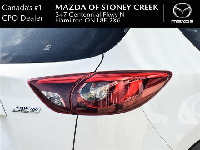 2016 Mazda CX-5 GT (Stk: SU1357) in Hamilton - Image 7 of 25