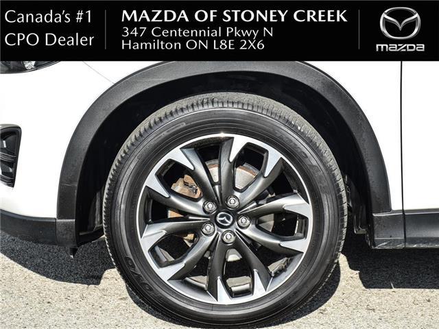 2016 Mazda CX-5 GT (Stk: SU1357) in Hamilton - Image 8 of 25