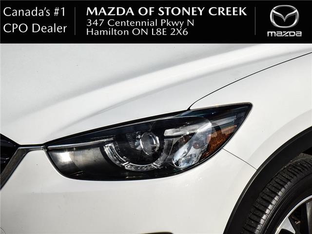 2016 Mazda CX-5 GT (Stk: SU1357) in Hamilton - Image 9 of 25