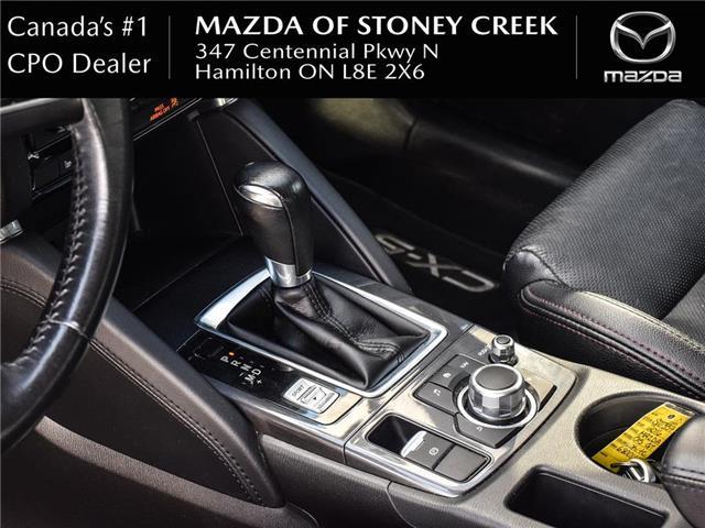 2016 Mazda CX-5 GT (Stk: SU1357) in Hamilton - Image 10 of 25