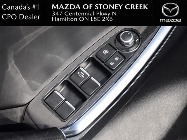 2016 Mazda CX-5 GT (Stk: SU1357) in Hamilton - Image 11 of 25