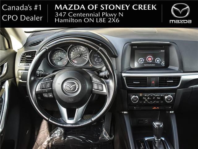 2016 Mazda CX-5 GT (Stk: SU1357) in Hamilton - Image 16 of 25