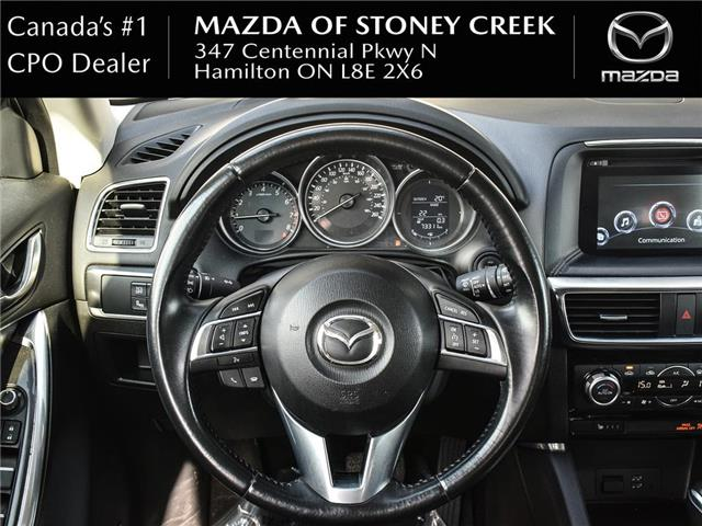 2016 Mazda CX-5 GT (Stk: SU1357) in Hamilton - Image 17 of 25