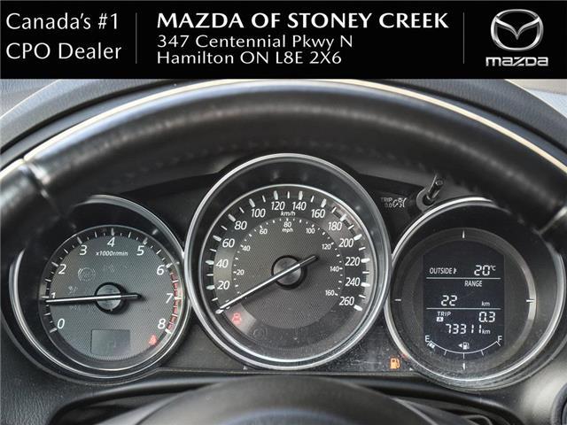 2016 Mazda CX-5 GT (Stk: SU1357) in Hamilton - Image 18 of 25