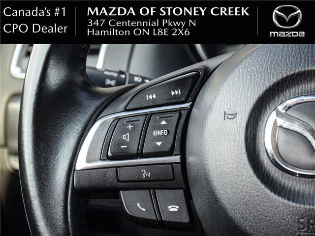2016 Mazda CX-5 GT (Stk: SU1357) in Hamilton - Image 19 of 25