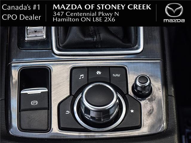 2016 Mazda CX-5 GT (Stk: SU1357) in Hamilton - Image 23 of 25