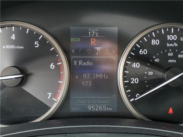 2015 Lexus NX 200t  (Stk: 12444G) in Richmond Hill - Image 25 of 25
