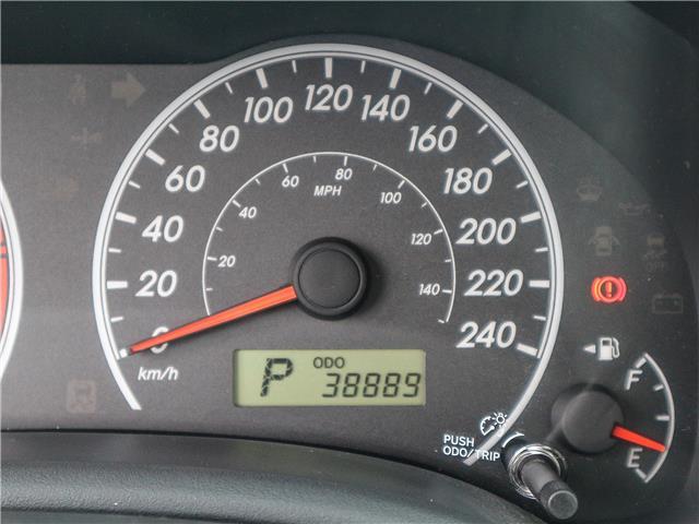 2013 Toyota Corolla  (Stk: 12422G) in Richmond Hill - Image 22 of 22