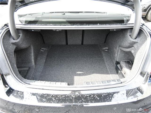 2017 BMW 330i xDrive (Stk: PR7780B) in Windsor - Image 11 of 27