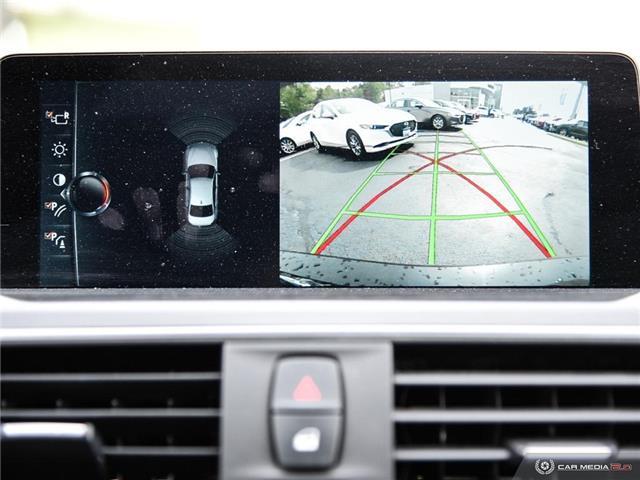 2017 BMW 330i xDrive (Stk: PR7780B) in Windsor - Image 27 of 27