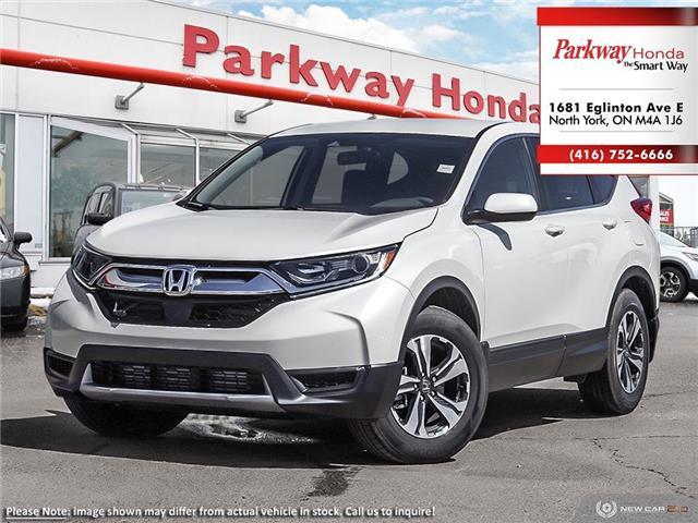 2019 Honda CR-V LX (Stk: 925512) in North York - Image 1 of 23