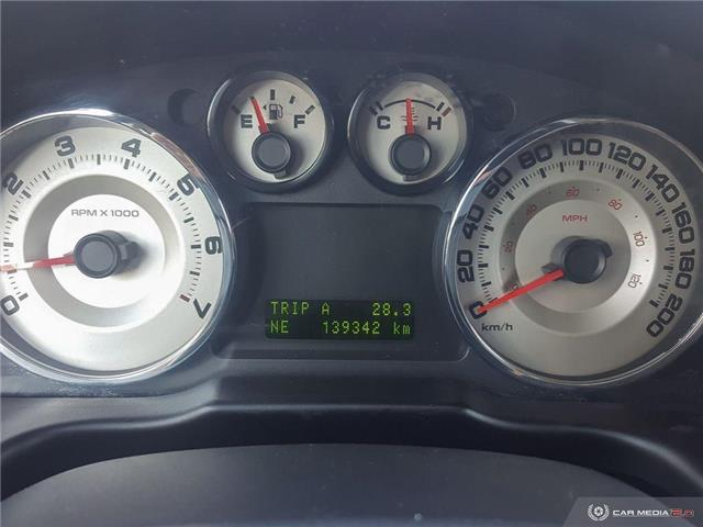 2007 Ford Edge SEL Plus (Stk: G0247) in Abbotsford - Image 15 of 25