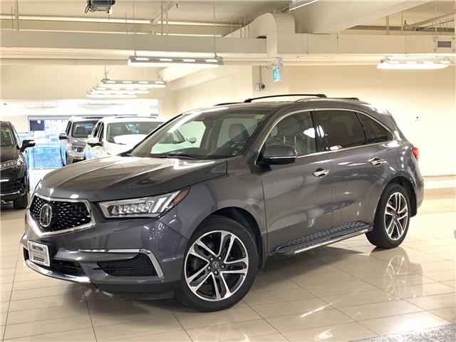 2017 Acura MDX Navigation Package (Stk: M12485A) in Toronto - Image 1 of 33