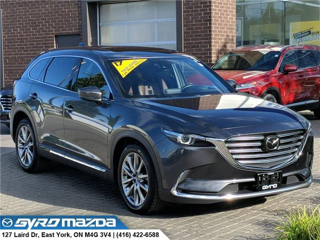 2017 Mazda CX-9 Signature (Stk: 29079) in East York - Image 1 of 30