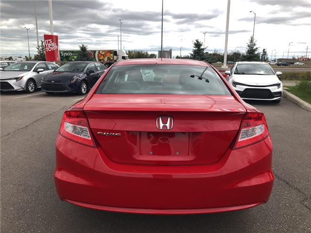 2013 Honda Civic EX (Stk: 72315A) in Mississauga - Image 6 of 17
