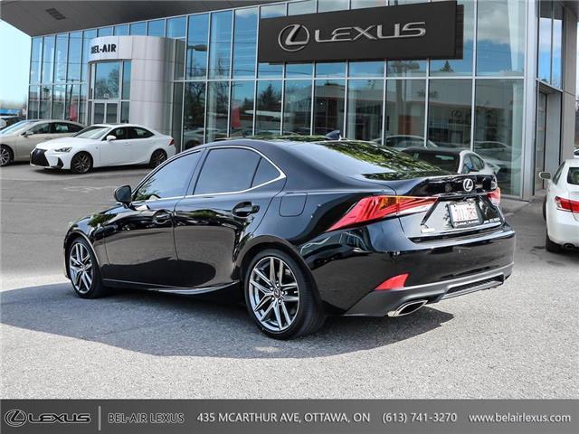 2018 Lexus IS 300 Base (Stk: L0592) in Ottawa - Image 7 of 28