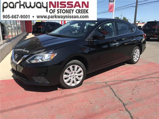 2017 Nissan Sentra 1.8 (Stk: N1517) in Hamilton - Image 1 of 12