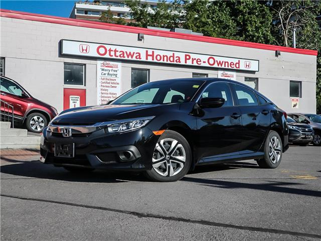 2016 Honda Civic LX (Stk: H7470-0) in Ottawa - Image 1 of 26