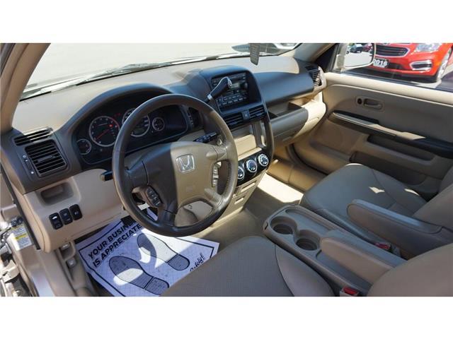 2006 Honda CR-V EX-L (Stk: HN2287A) in Hamilton - Image 18 of 34