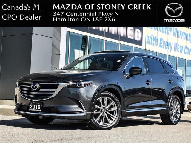 2016 Mazda CX-9 GT (Stk: SU1331) in Hamilton - Image 1 of 22