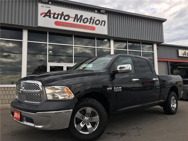2014 RAM 1500 ST (Stk: 19970) in Chatham - Image 1 of 19
