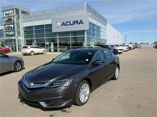 2018 Acura ILX Technology Package 19UDE2F7XJA800661 A4057 in Saskatoon