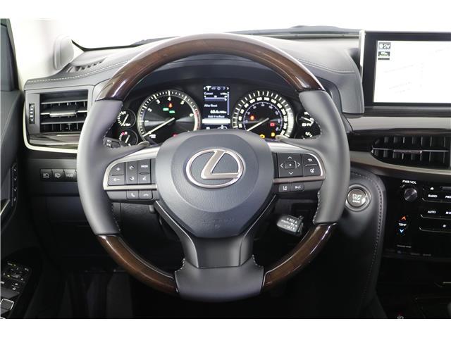 2019 Lexus LX 570  (Stk: 298067) in Markham - Image 16 of 30