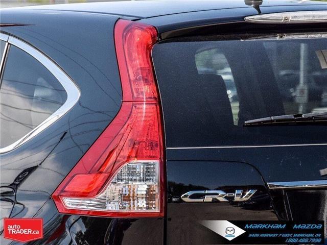 2014 Honda CR-V EX (Stk: P1892) in Markham - Image 5 of 24