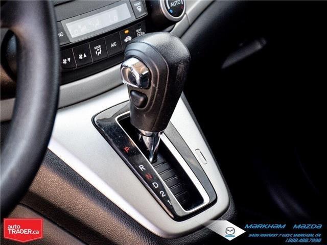 2014 Honda CR-V EX (Stk: P1892) in Markham - Image 16 of 24