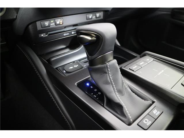 2019 Lexus ES 300h  (Stk: 190950) in Richmond Hill - Image 16 of 26