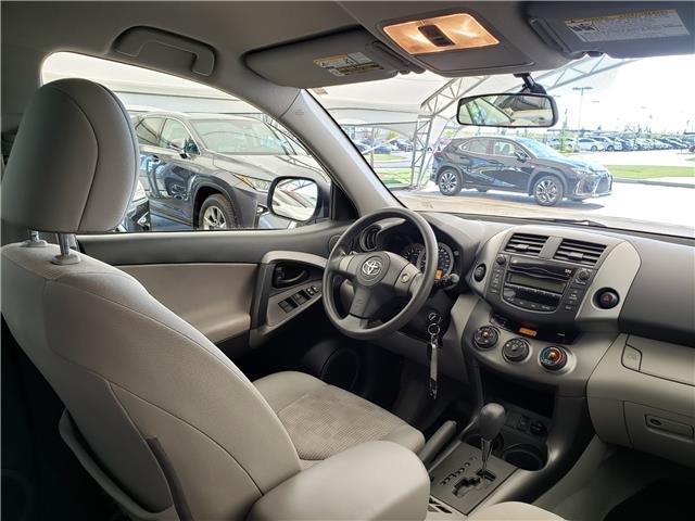 2011 Toyota RAV4 Base (Stk: L19065A) in Calgary - Image 16 of 20