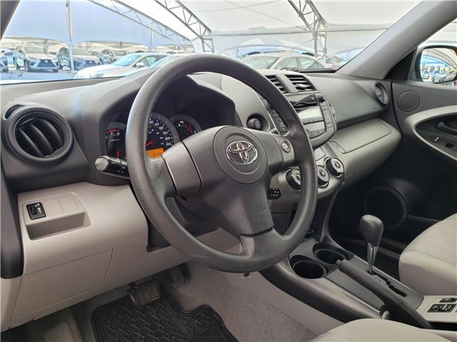 2011 Toyota RAV4 Base (Stk: L19065A) in Calgary - Image 17 of 20