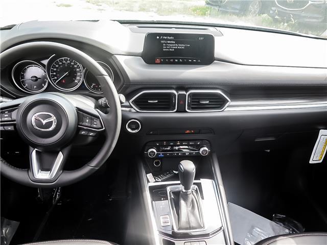 2019 Mazda CX-5 GT (Stk: M6666) in Waterloo - Image 12 of 17