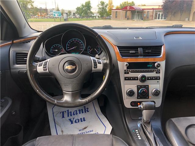 2010 Chevrolet Malibu LT Platinum Edition (Stk: 9964.0) in Winnipeg - Image 10 of 21