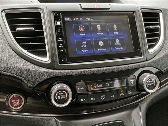 2016 Honda CR-V Touring (Stk: H5096B) in Toronto - Image 24 of 30